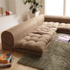 Living Room Sofas South Africa 2 Modern Funky Ideas Good Thing | Rakuten Global Market: Free-style Low Sofa ...