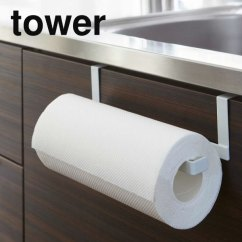 Kitchen Towel Hanger Elkay Sinks Monogallery Paper Amp Tower Dispenser