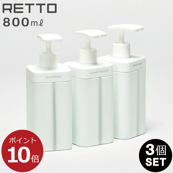 retto dispenser l 3