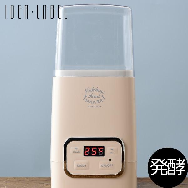 【楽天市場】IDEA LABEL 発酵フードメーカー ヨーグルトメーカー 発酵食品 セット キッチン家...