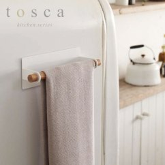 Kitchen Towel Bars Mid Century Modern Cabinets Monogallery Magnet Hanger Tosca Holder Bar