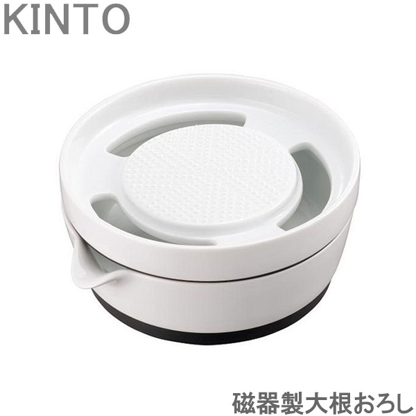 braun kitchen appliances table for 6 monolog 萝卜擦碎器瓷器擦菜板kitchentool厨房用品烹调便利商品烹调器具
