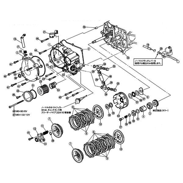 motokichi: Daytona DAYTONA 63604 clutch plate one piece
