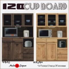 Kitchen Cabinet Latches Cheap Extractor Fan Ms 1 厨房存储地震闩锁与120 厨房餐具架板用餐板厨房存储柜橱木国内完成 オープンダイニングボード120 食器棚レンジ台完成品
