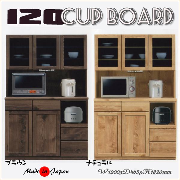 kitchen cabinet latches scrubbers ms 1 厨房存储地震闩锁与120 厨房餐具架板用餐板厨房存储柜橱木国内完成 オープンダイニングボード120 食器棚レンジ台完成品