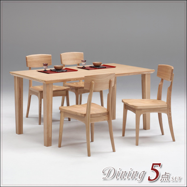 set of 4 chairs casual nz ms 1 tables sets dining table 150 four seat decoration
