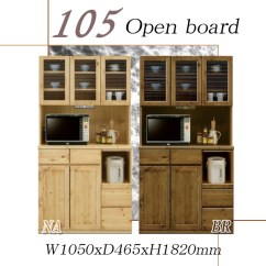 Kitchen Cabinet Latches Solid Wood Toy Ms 1 Moiss Mizuya 範圍單位網點範圍板廚房存儲廚房大川傢俱木實心松木 食器棚105 耐震ラッチ付キッチン収納キッチンボードダイニングボードキッチン収納キャビネットカップ