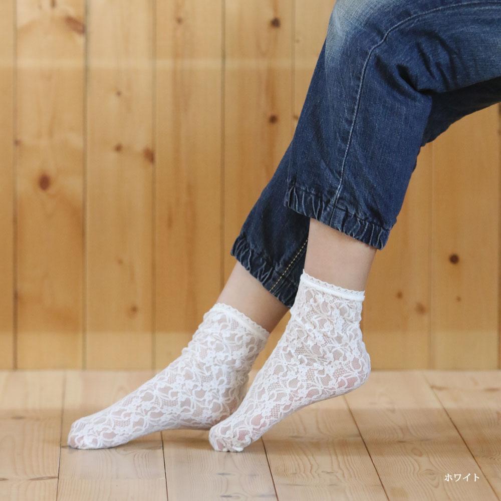 bisokuhanamai: belleg 花邊切片的見解襪子 (黑色 / 白色) (日本-日本製造) 淨襪子網襪子襪子女士 ! 短襪子 ...
