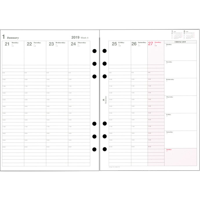 Nagasawa stationery center: ASHFORD A5 size diary 2,014