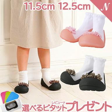 【楽天市場】\ポイント更に6倍+400円オフクーポン/Baby feet (ベビーフィート) エレガント...