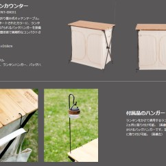 Unique Kitchen Tables Wall Faucets Beastle Vibes 在neutral Outdoor空挡户外竹子厨房柜台nt Bk01小型休闲 Imgrc0072709147 Jpg