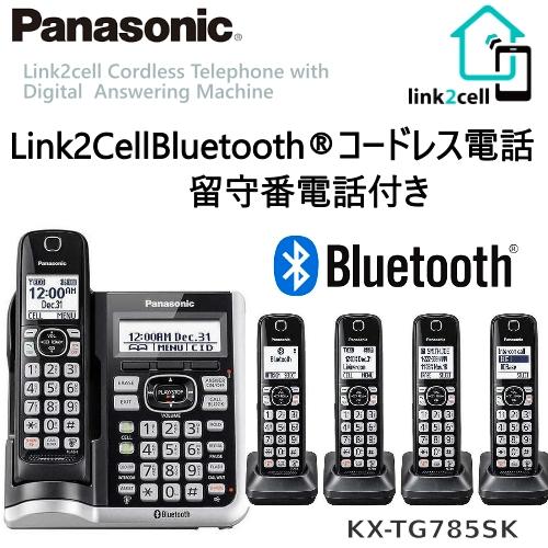 【楽天市場】Panasonic パナソニック KX-TG785SK Bluetoothコードレス電話機 子機5台付き