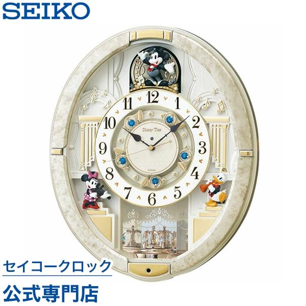 【楽天市場】SEIKOギフト包装無料 セイコークロック SEIKO ディズニー からくり 電波時計 FW5...