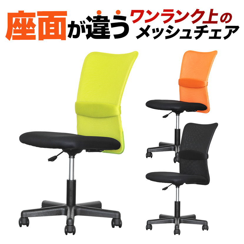 office chair back pain paidar barber parts com comfortable mesh chat with our elbow without castors height adjustable