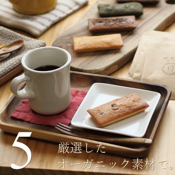 【楽天市場】【送料込】オーガニックパウンドケーキ・5個&コーヒー・5袋セットグリーンパウ...