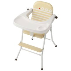 Elephant High Chair Desk Comfy Orange Baby Monmon Highchair Rakuten Global Market