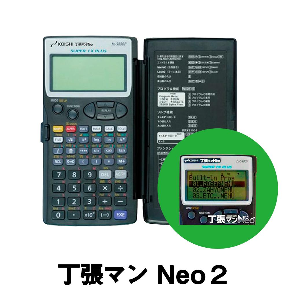 トップイメージカタログ: 優れた 角度 計算 電卓