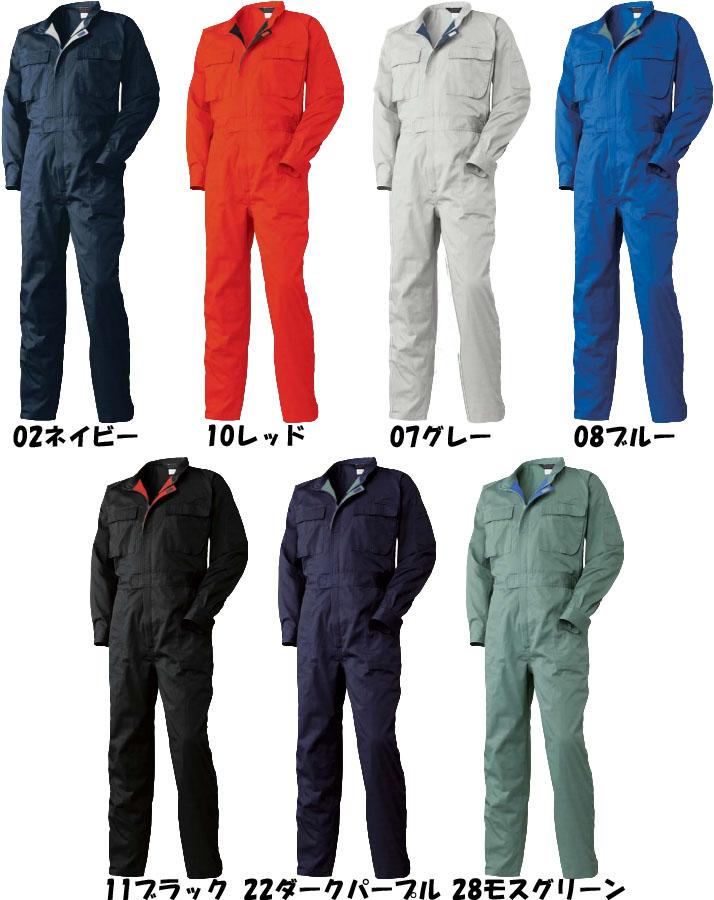 Oshigotosyoten: 顏色的領帶服飾棉 / 聚酯混紡材料 S-3 L | 日本樂天市場