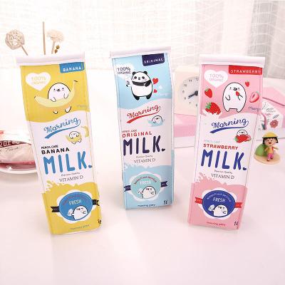 【楽天市場】かわいい ペンケース 個性的な牛乳パック型 便利な筆箱 縦22cm×横6.5cm×奥行5.5c...
