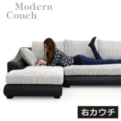 Sofa 250cm Innovation Bed Uk Peace Hang Three Sofas Having L Shaped Couch Corner Right Type