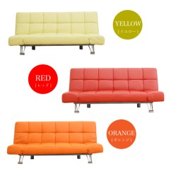 Orange And Black Sofa Bed L Shape Set Photos Peace Recliner Three Seat With Ivory Red Yellow Colors For Synthetic Leather Nordic Simple Modern Fashionable