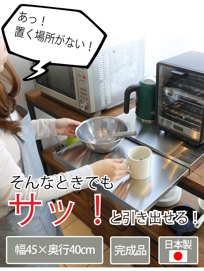 kitchen aid ovens wallpaper for plank rakuten shop 消费类电子产品下幻灯片表格宽度45 x 回40 幻灯片表