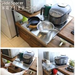 Kitchen Aid Ovens Black Glass Cabinet Doors Plank Rakuten Shop 消费类电子产品下幻灯片表格宽度45 X 回40 幻灯片表