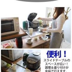 Kitchen Aid Ovens Island With Stove Plank Rakuten Shop 消费类电子产品下幻灯片表格宽度45 X 回40 幻灯片表