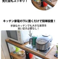 Kitchen Aid Ovens Global Knives Plank Rakuten Shop 消费类电子产品下幻灯片表格宽度45 X 回40 幻灯片表