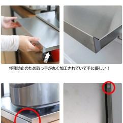Kitchen Aid Ovens Islands With Seating Plank Rakuten Shop 消费类电子产品下幻灯片表格宽度45 X 回40 幻灯片表