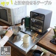 Kitchen Aid Ovens Taylor Timer Plank Rakuten Shop 消费类电子产品下幻灯片表格宽度45 X 回40 幻灯片表