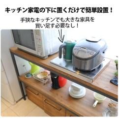 Kitchen Aid Ovens Planning Tools Plank Rakuten Shop 消费类电子产品下幻灯片表格宽度55 X 回50 幻灯片表