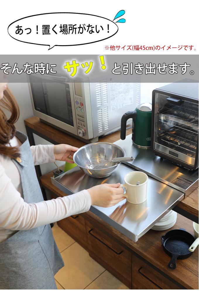 kitchens store pictures of kitchen countertops plank rakuten shop 传播工作空间 不锈钢60 厘米宽厨房滑动关于厨房 厘米宽厨房滑动关于厨房存储烹饪下滑动