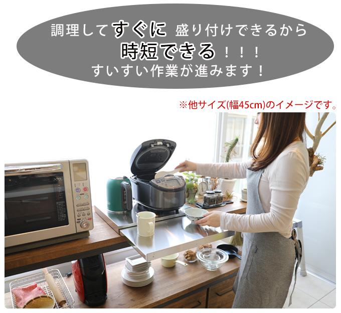 kitchen store com 33x22 sink plank rakuten shop 传播工作空间 不锈钢60 厘米宽厨房滑动关于厨房 厘米宽厨房滑动关于厨房存储烹饪下滑动
