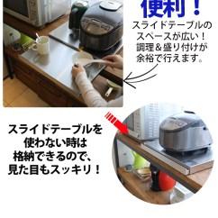 Kitchen Store Com Rolling Island Plank Rakuten Shop 传播工作空间 不锈钢60 厘米宽厨房滑动关于厨房 厘米宽厨房滑动关于厨房存储烹饪下滑动