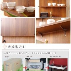 Kitchen Counter Options Aqua Utensils Plank Rakuten Shop 只厨房柜台面板 分售可选择的 背面板 厨房柜台专用 厨房柜台专用的背面板 的品 成品 日本制造 国产 漂亮的 天然 木制风格厨房柜台