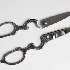 Kitchen Scissors Triple Sink Monouriba Plantz 厨房剪板机 全不锈钢厨房剪刀 用的日本 Lt 国内