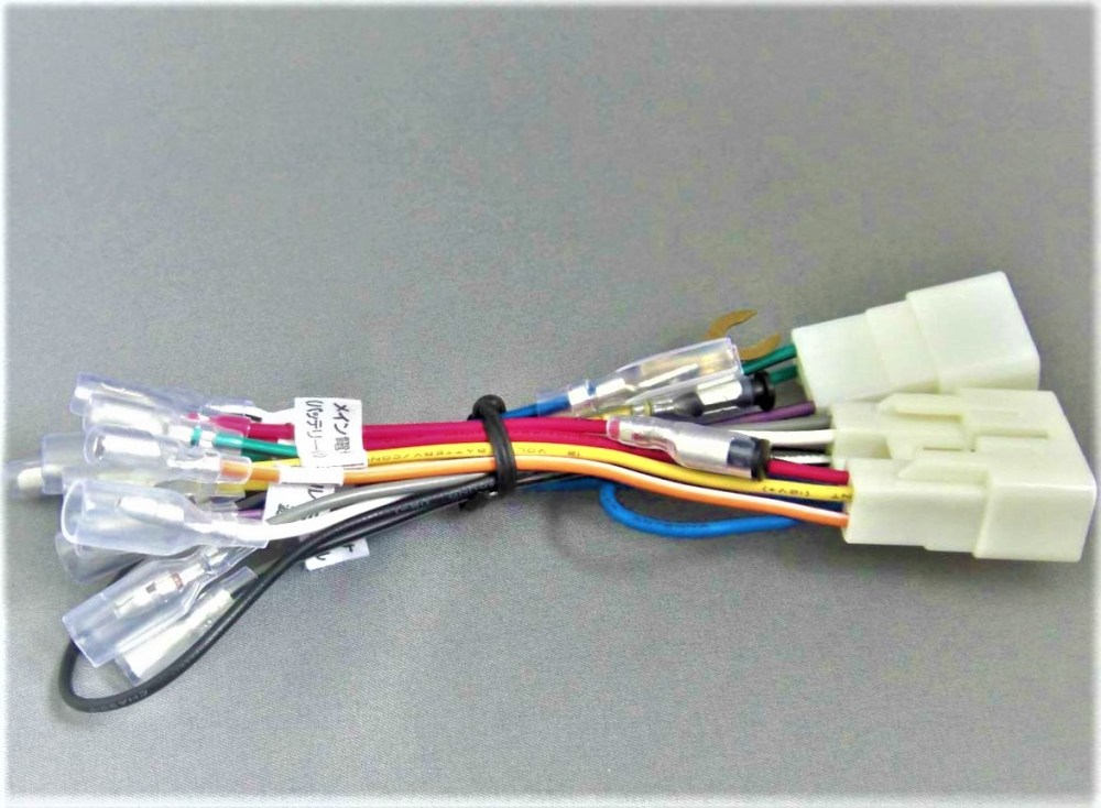 medium resolution of f 101b 5 with five audio system wiring cord kit 10p 6p bulk products