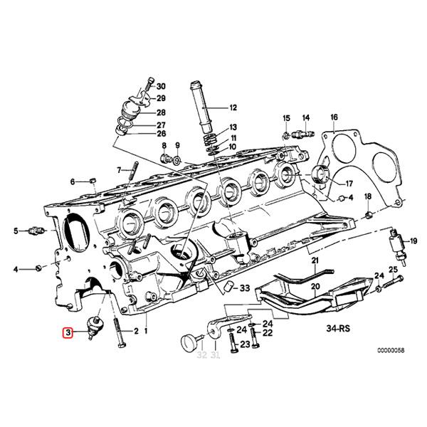 【楽天市場】FAE製 BMW 1シリーズ E82 E87 E88 オイルプレッシャーセンサー/圧力センサー