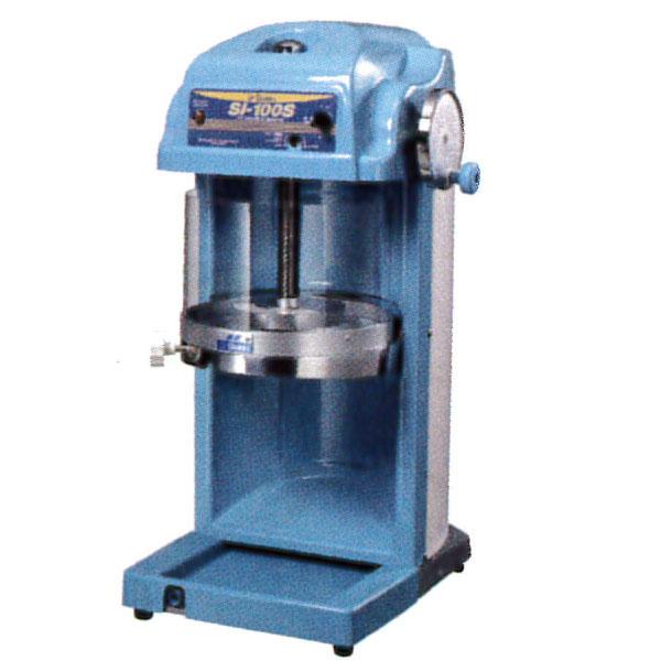 新品 スワン 電動式 新品 ブロックアイスシェーバー(かき氷機) SI-100S (ギヤー駆動式):業務用廚房機器の ...