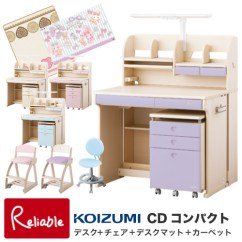 Desk Chairs On Carpet Retro Cafe Table And Reliable Cd Compact Cara 3 Point Set Pieces Of Desks Carpets