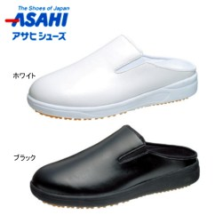 Shoes For Kitchen Appliance Packages Stainless Steel Reload Of Asahi Cook 102 As I Can Remove It Keep The Clean 乾いた路面 濡れた路面でのグリップ性が高く 特に濡れた路面では従来品の1 6倍優れた耐油性を発揮する滑り