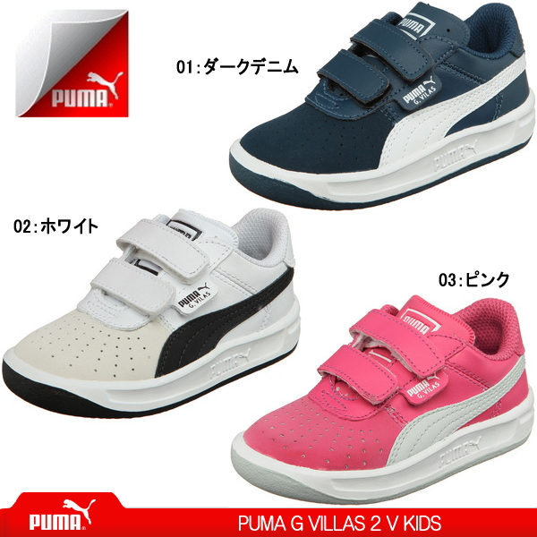 Kids Puma Shoes Sale