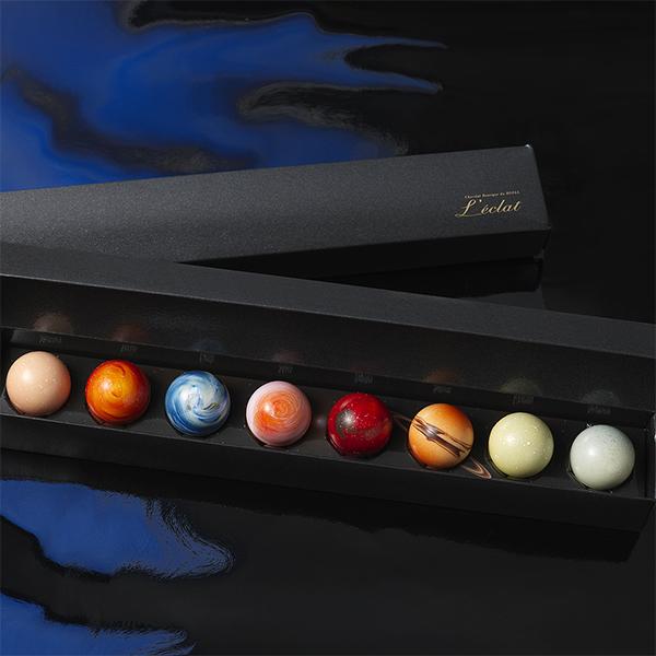 【楽天市場】チョコレート チョコ 惑星の輝き 8個入 /ショコラブティック レクラ /宅配:リー...