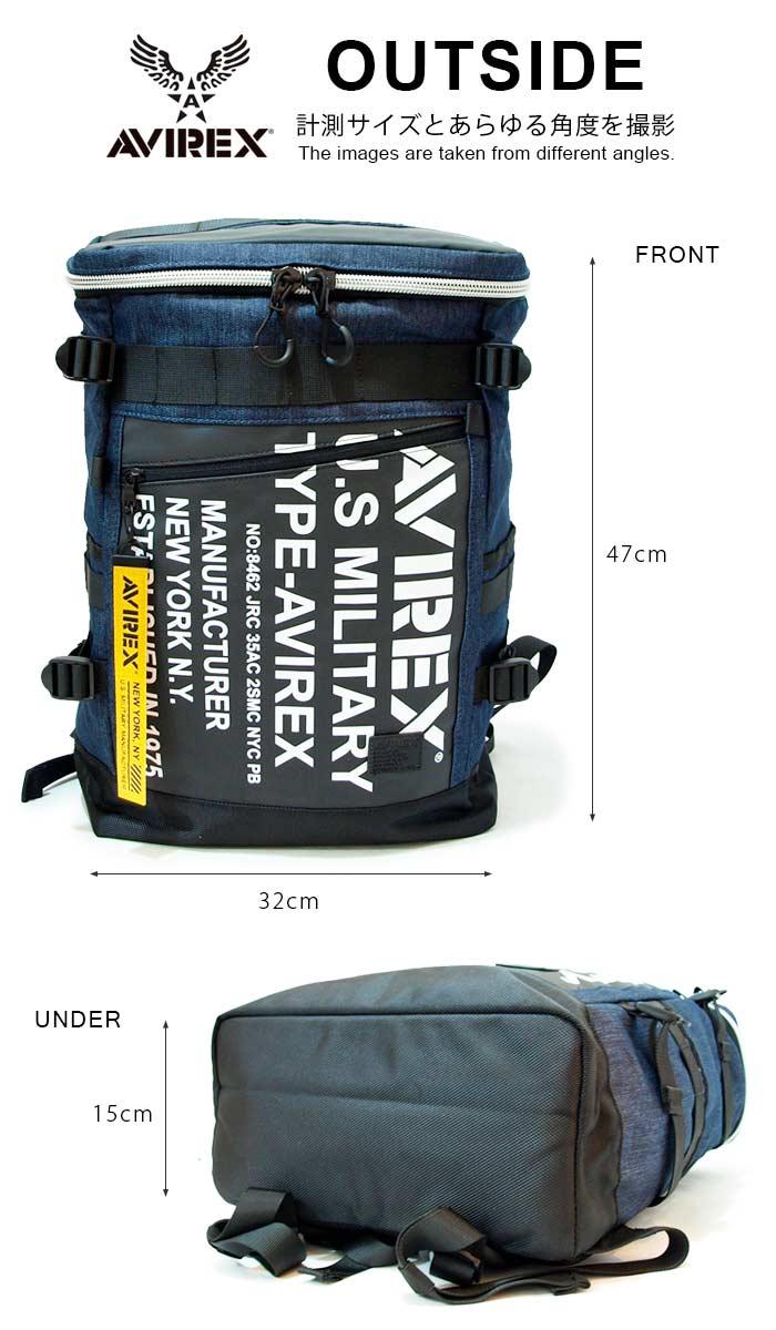 medium resolution of rugged market rakuten global market new new work avi rex avirex military humvee fuse box military
