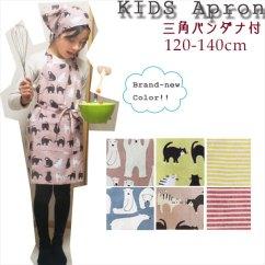 Kitchen Apron For Kids Rustic Table And Chairs 可爱的孩子们与烹饪礼品的星图厨房项目100 棉橡胶围裙围裙埃迪130 150 厘米吊索 棉橡胶