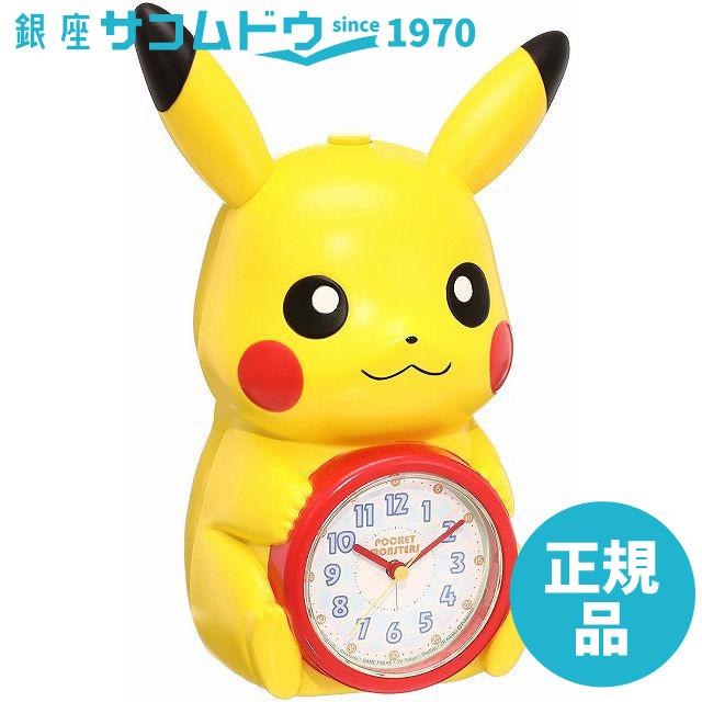 Seiko Clock Alarm