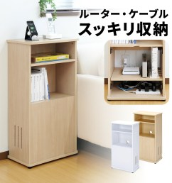 type cable box router storing box wiring cover fashion 100 desk066 clearly high  [ 1200 x 1200 Pixel ]