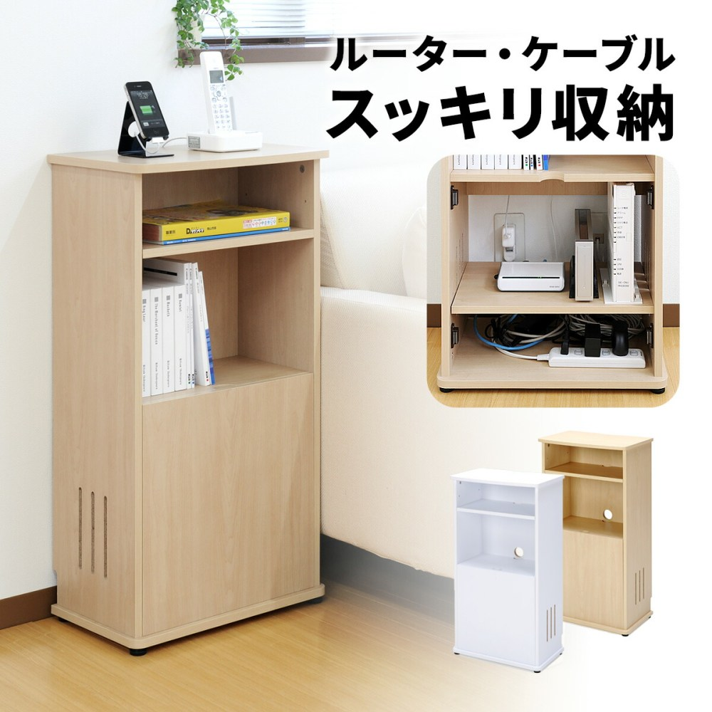 medium resolution of type cable box router storing box wiring cover fashion 100 desk066 clearly high