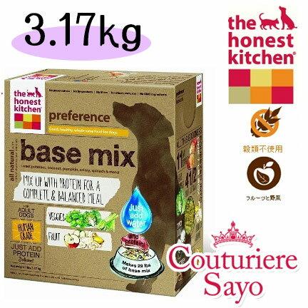 the honest kitchen cabinet liners le chien et sayo 更多的半自制饮食真正诚实的厨房 为所有阶段 偏好